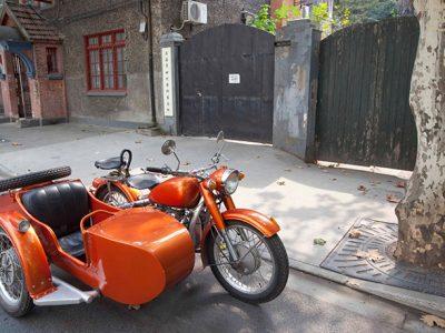 Activity_China700x459