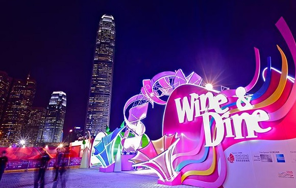 Hong Kong Wine and Dine 2014 Destination Asia