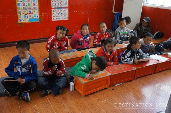 School for the Blind Tibet Destination Asia China