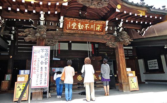 The Fervent Goma-kito Ceremony