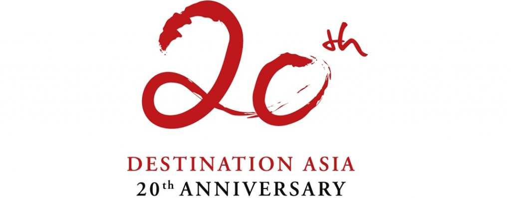 Banner_DA-20thAnniversary Logo_Red