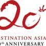 Banner_DA-20thAnniversary Logo_Red