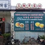 Malaysia_Ming Xiang Tai Asia Talk
